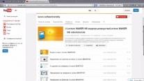 annex-9-playlist_youtube_videotutorial_lm