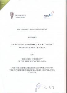 Dogovor SU (Bulgaria) - NIA (Korea) 1-22(15)